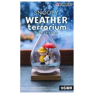 【全部揃ってます!!】スヌーピー SNOOPY WEATHER Terrarium ウェザーテラリウム [全6種セット(フルコンプ)]【 ネコポス不可 】(RM)