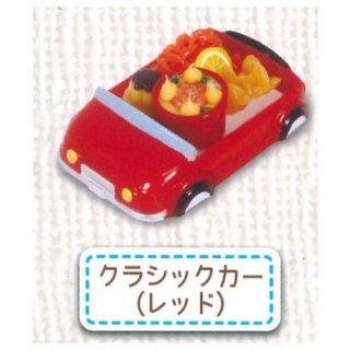 おこさまランチマスコット2 [1.クラシックカー(レッド)]【ネコポス配送対応】【C】
