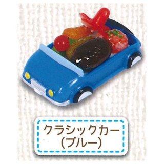 おこさまランチマスコット2 [2.クラシックカー(ブルー)]【ネコポス配送対応】【C】