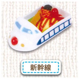 おこさまランチマスコット2 [4.新幹線]【ネコポス配送対応】【C】