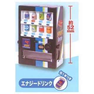 ザ・ミニチュア自動販売機コレクション7 [5.エナジードリンク]【ネコポス配送対応】【C】