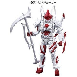 SHODO-O 仮面ライダー5 [6.アルビノジョーカー]【 ネコポス不可 】【C】