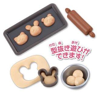 シルバニアファミリー こんがりオーブン!森のパン屋さん [1.クッキー作りセット]【 ネコポス不可 】