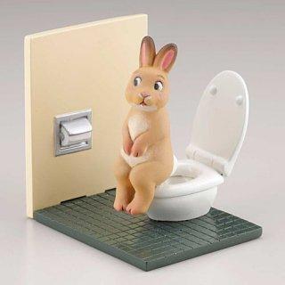 カプセルQミュージアム 佐藤邦雄の動物たち トイレの時間 [3.ウサギ]【ネコポス配送対応】【C】