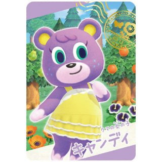 あつまれ どうぶつの森 カードグミ第2弾 [9.スナップカード9:キャンディ]【ネコポス配送対応】【C】※カードのみ、お菓子は付属しません