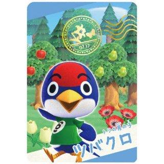 あつまれ どうぶつの森 カードグミ第2弾 [16.スナップカード16:ツバクロ]【ネコポス配送対応】【C】※カードのみ、お菓子は付属しません