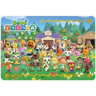 あつまれ どうぶつの森 カードグミ第2弾 [27.ビジュアルカード2]【ネコポス配送対応】【C】※カードのみ、お菓子は付属しません