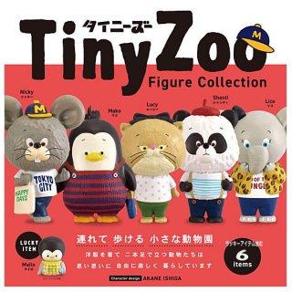 【全部揃ってます!!】Tiny Zoo(タイニーズー) フィギュア コレクション [ラッキーアイテム含む全6種セット(フルコンプ)]【ネコポス配送対応】【C】