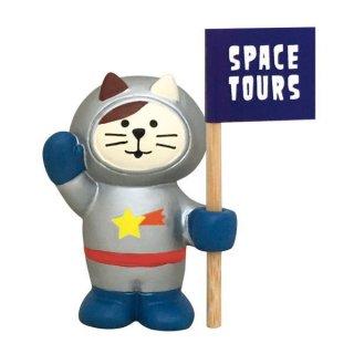【宇宙旅行猫 (ZCB-79352)】 DECOLE concombre デコレ コンコンブル 宇宙の旅猫 【 ネコポス不可 】