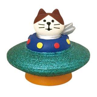 【UFO猫 (ZCB-79354)】 DECOLE concombre デコレ コンコンブル 宇宙の旅猫 【 ネコポス不可 】