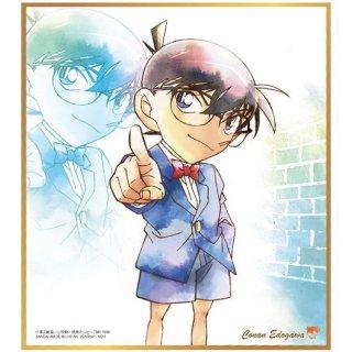 名探偵コナン色紙ART6 [1.江戸川コナン]【ネコポス配送対応】【C】
