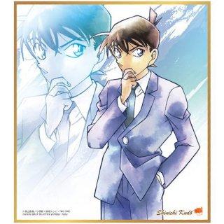 名探偵コナン色紙ART6 [2.工藤新一]【ネコポス配送対応】【C】