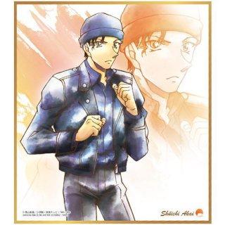 名探偵コナン色紙ART6 [5.赤井秀一]【ネコポス配送対応】【C】