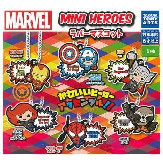 【全部揃ってます!!】マーベル MINI HEROES ラバーマスコット [全6種セット(フルコンプ)]【ネコポス配送対応】【C】