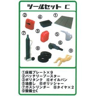 1/64 ガレージツール コレクション2 [4.ツールセットC]【 ネコポス不可 】