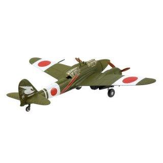 ウイングキットコレクションVS14 [4.1-D. キ45改丙 二式複座戦闘機 屠龍 飛行第53戦隊 第1飛行隊]【 ネコポス不可 】