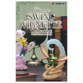 【全部揃ってます!!】ポケットモンスター ポケモン SWING VIGNETTE Collection (スイングヴィネットコレクション) [全6種セット(フルコンプ)]【 ネコポス不可 】(RM)