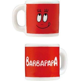 バーバパパ ミニ食器コレクション [2.カップB バーバブラボー]【 ネコポス不可 】