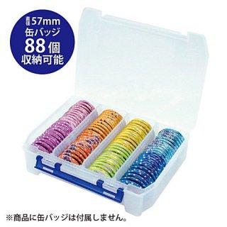 缶バッジストックBOX (コアデ) 品番:CONC-CO259 【 ネコポス不可 】