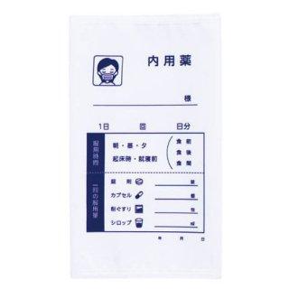 おくすり袋マスクケース [1.内服薬]【ネコポス配送対応】【C】