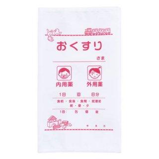 おくすり袋マスクケース [3.子供用]【ネコポス配送対応】【C】