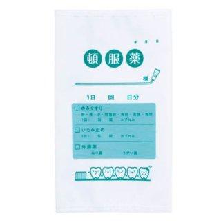 おくすり袋マスクケース [4.頓服薬]【ネコポス配送対応】【C】