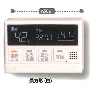 我が家のお湯張りボタン [1.長方形(白)]【ネコポス配送対応】【C】