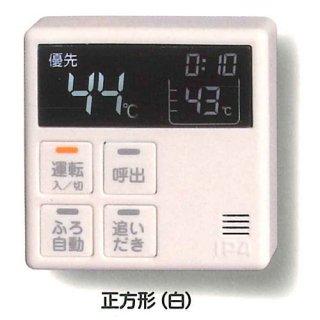 我が家のお湯張りボタン [3.正方形(白)]【ネコポス配送対応】【C】
