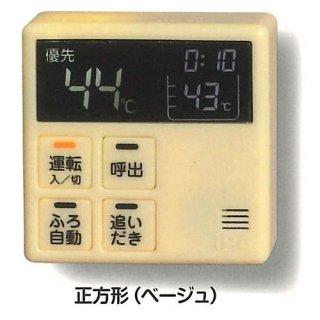 我が家のお湯張りボタン [4.正方形(ベージュ)]【ネコポス配送対応】【C】