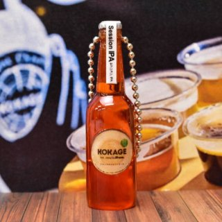 コカゲビール ミニチュアチャームコレクション [4.セッションIPA Session IPA] 【トイサンタ限定販売】【ネコポス配送対応】【C】