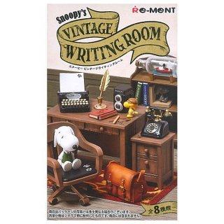【全部揃ってます!!】Snoopy's VINTAGE WRITING ROOM (スヌーピー ビンテージライティングルーム) [全8種セット(フルコンプ)]【 ネコポス不可 】(RM)