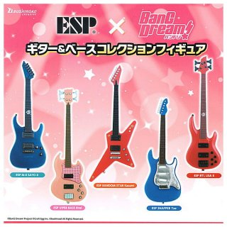 【全部揃ってます!!】ESP×バンドリ! ギター&ベースコレクションフィギュア [全5種セット(フルコンプ)]【ネコポス配送対応】【C】