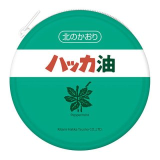 北のかおり ハッカ油ポーチ [2.グリーンポーチB]【ネコポス配送対応】【C】