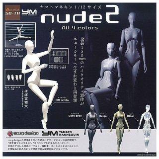 【全部揃ってます!!】ヤマトマネキン 1/12サイズ nude2 [全4種セット(フルコンプ)]【 ネコポス不可 】
