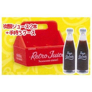 レトロジュースケース&瓶ジュースマスコット [1.炭酸ジュース2本+手持ちケース(赤色)]【 ネコポス不可 】【C】