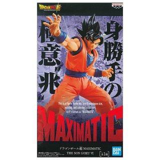 ドラゴンボール超 MAXIMATIC THE SON GOKU VI 孫悟空(身勝手の極意'兆']【 ネコポス不可 】