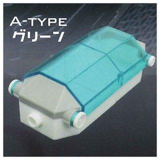 ミニコールドスリープマスコット [1.A-TYPE グリーン]【 ネコポス不可 】