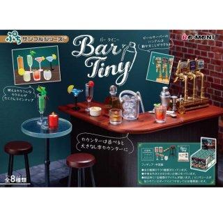 【2021年7月24日予約】ぷちサンプルシリーズ Bar Tiny バータイニー 【全8種セット(フルコンプ)】【※発売月の異なる予約商品とは同梱不可】【 ネコポス不可 】