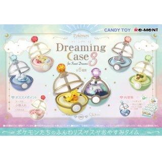 【2021年8月28日予約】ポケモン Dreaming Case3 for Sweet Dreams 【全6種セット(フルコンプ)】【※発売月の異なる予約商品とは同梱不可】【 ネコポス不可 】