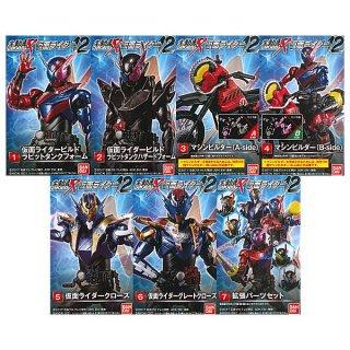 【全部揃ってます!!】SHODO-X 仮面ライダー12 [全7種セット(フルコンプ)]【 ネコポス不可 】