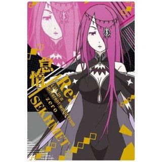 Re:ゼロから始める異世界生活 ウエハース vol.4 [17.キャラクターカード12:セクメト]【ネコポス配送対応】【C】※カードのみ