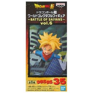 ドラゴンボール超 ワールドコレクタブルフィギュア BATTLE OF SAIYANS vol.6 [DBSBS35:超サイヤ人トランクス]【 ネコポス不可 】