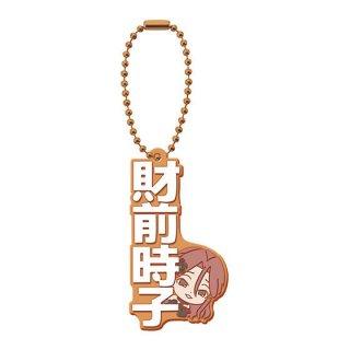 アイドルマスターシンデレラガールズ カプセルラバーマスコット Name Collection!02 [7.財前時子]【ネコポス配送対応】【C】