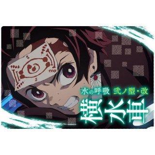 鬼滅の刃 ウエハース3 [16.技カード3:水の呼吸 弐ノ型・改 横水車]【ネコポス配送対応】【C】※カードのみ