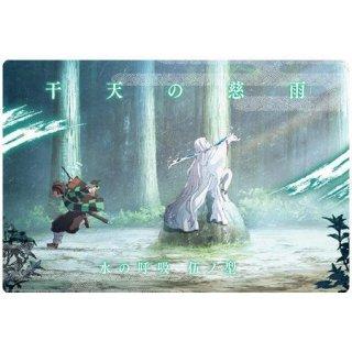 鬼滅の刃 ウエハース3 [18.技カード5:水の呼吸 伍ノ型 干天の慈雨]【ネコポス配送対応】【C】※カードのみ