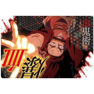 鬼滅の刃 ウエハース3 [22.技カード9:血気術 爆血]【ネコポス配送対応】【C】※カードのみ
