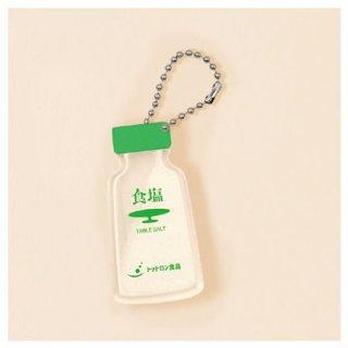 トットロン食品 食塩アクリルキーホルダー [3.食塩(緑)]【ネコポス配送対応】【C】