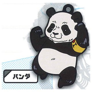 でふぉラバ! 呪術廻戦 キーホルダー [6.パンダ]【ネコポス配送対応】【C】