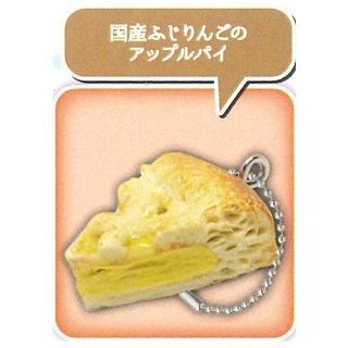 不二家ケーキ 樹脂粘土マスコットコレクション vol.2 [2.国産ふじりんごのアップルパイ]【ネコポス配送対応】【C】