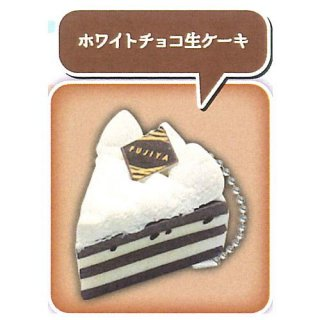 不二家ケーキ 樹脂粘土マスコットコレクション vol.2 [3.ホワイトチョコ生ケーキ]【ネコポス配送対応】【C】